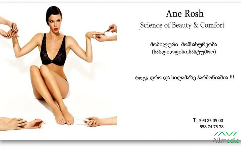 Beauty Academy Ane Rosh